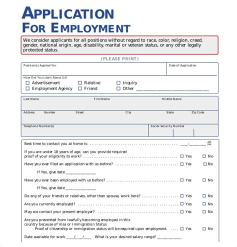 application form templates   word  documents