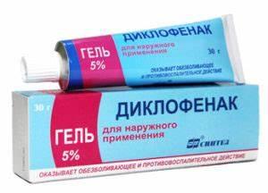 Марианские лазни лечение простатита
