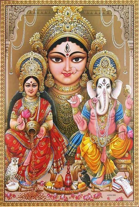 durga lakshmi and ganesha in 2019 arts ganesha durga goddess lakshmi