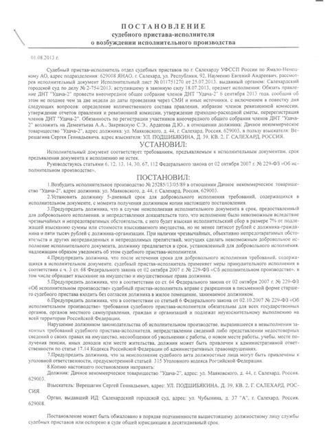 Постановление Правительства РФ от N 452