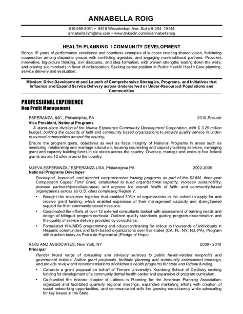 Planner Resume Exles by Annabella Roig H Planning Resume 12 2011