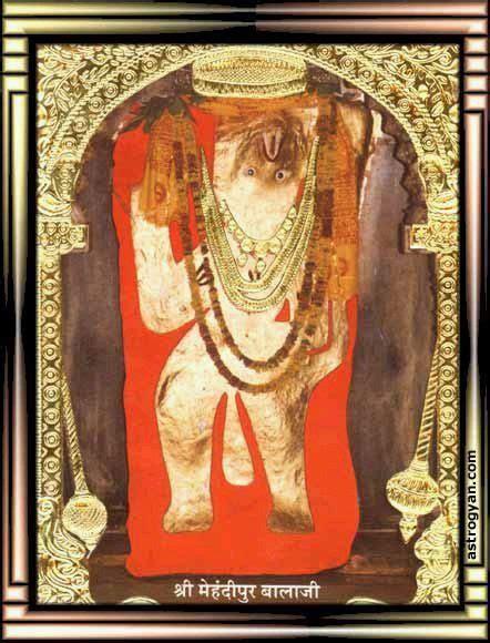 Mehandipur Balaji Hd Photos, Wallpapers, Images Download