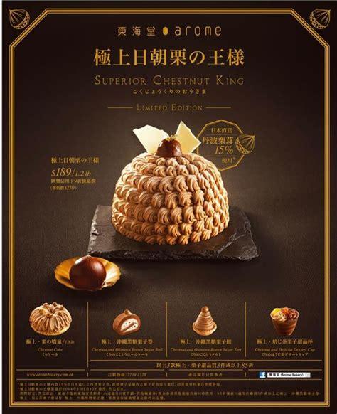 arome cuisine j arome j hk food beverage