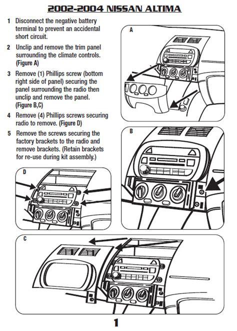 1998 nissan altima wiring harness diagram 41 wiring