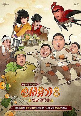 《您尽管问》E130.210913在线播放-韩剧吧