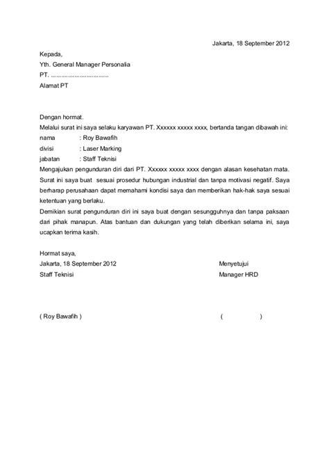 contoh surat pengunduran diri yang elegan erectronic