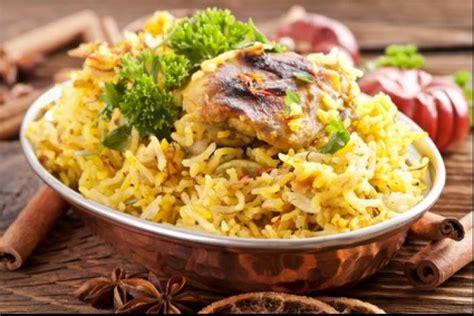 recette de biryani au poulet facile et rapide