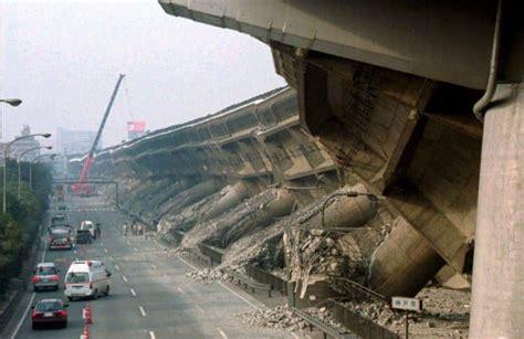que faire en cas de tremblement de terre