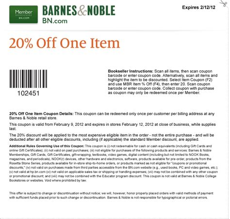 barnes and noble free shipping code barnes and noble pennyinyourpiggy