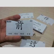 25+ Best Ideas About Chinese Flashcards On Pinterest