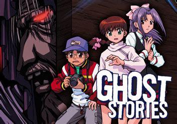 horror anime rating japanese rating blue sweater story