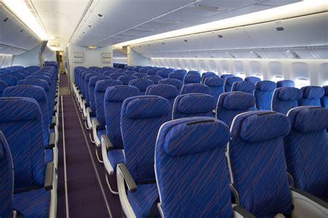 interieur avion american airlines sichuan 224 guangdong avion