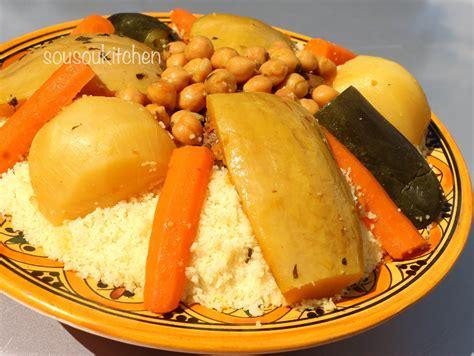 cuisine couscous recette de couscous au boeuf كسكس بلحم البقر couscous with