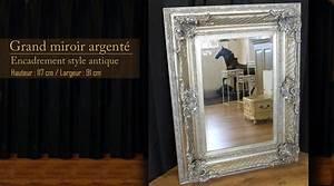 Miroir Mural Design Grande Taille : grand miroir style ancien argent cm with miroir mural grande taille ~ Teatrodelosmanantiales.com Idées de Décoration