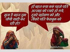 Ek Aur Shaadi !! Jokofycom