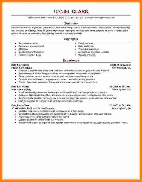 Resume Data Entry Clerk by 5 Payroll Clerk Resume Technician Salary Slip