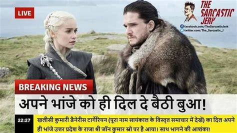 Best Memes Today - the best memes and tweets so far from game of thrones season 7 tv hindustan times