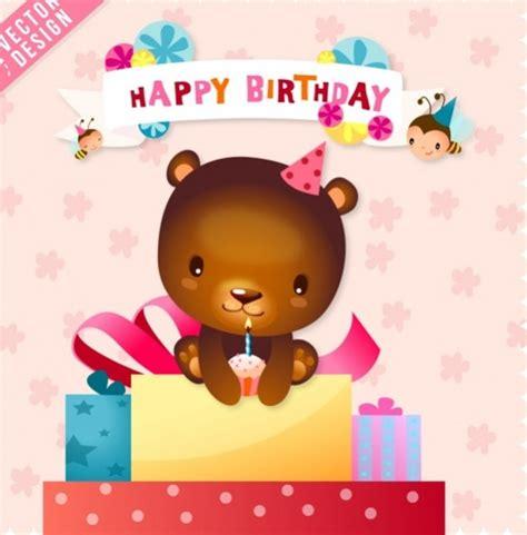 birthday cards  psd ai