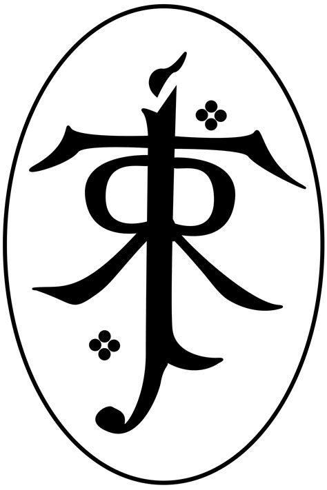 2000px-Tolkien-Estate-Logo.svg.png (2000×3000) | Lord of