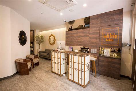 South Bridge Aesthetics Clinic Aesthetic And Skin Clinic