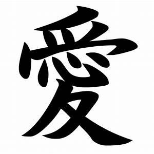 Japanisches Zeichen Für Liebe : wildrose s homepage ~ Orissabook.com Haus und Dekorationen