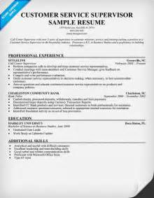 customer service resume retail customer service resume
