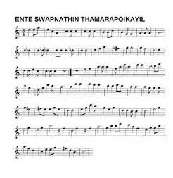 Malayalam Song Violin Sheet Music
