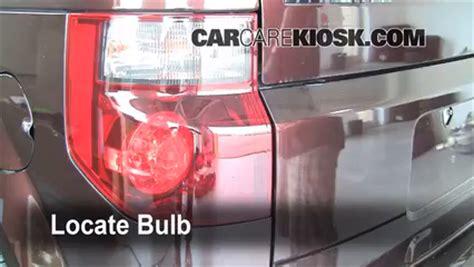 car engine manuals 2011 honda element regenerative braking oil filter change honda element 2003 2011 2008 honda element sc 2 4l 4 cyl