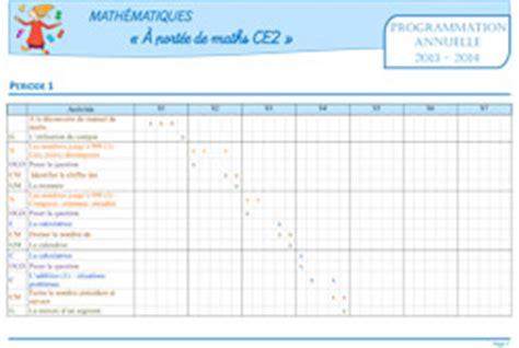 a portee de maths cm2 quot 192 port 233 e de maths ce2 quot progression annuelle et programmation par p 233 riodes la classe des gnomes