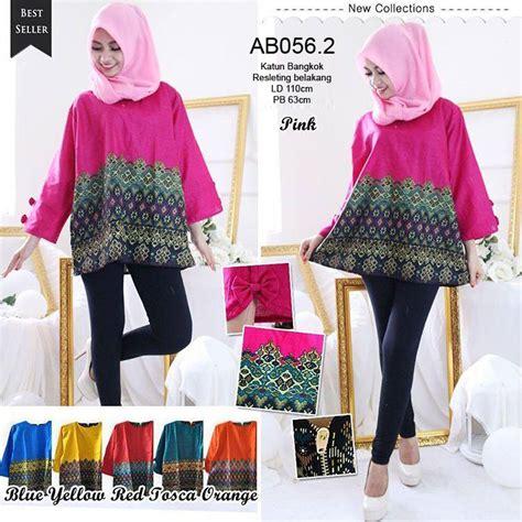 Adeliza Blouse Aira Muslim Butik pusat grosir busana muslim murah sidoarjo ab056 2 blouse