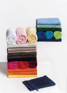 Serviette De Bain : serviette de bain v tement personnalis textile publicitaire ~ Teatrodelosmanantiales.com Idées de Décoration