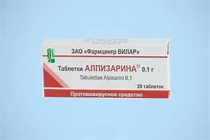 Лечение папилломы на теле лекарства