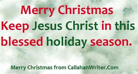 Merry Christmas Meme - free christmas memes fibro chions blog how fibromyalgia affects me on a daily basis