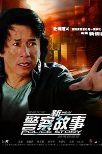 New Police Story Photos - New Police Story Images: Ravepad ...