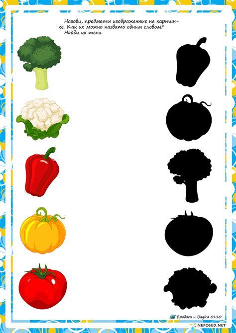 kindergarten worksheets matching for general