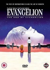 Neon Genesis Evangelion The End Evangelion