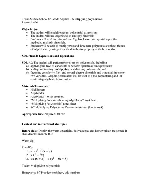 multiplying polynomials lp lesson 4