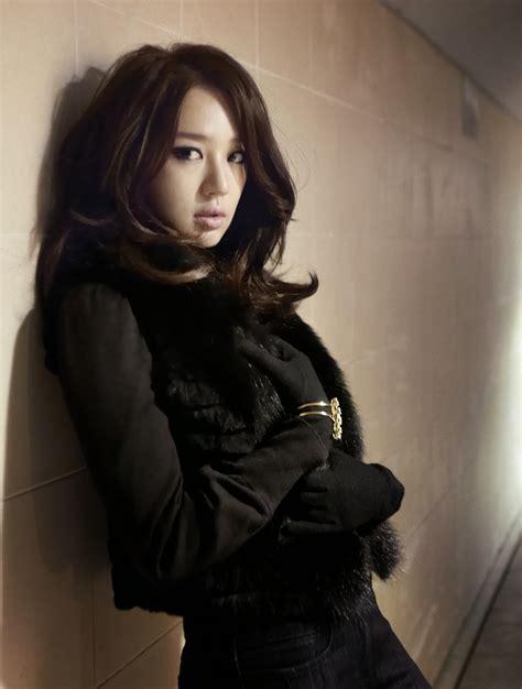 Hot Foto Seksi Yoon Eun Hye Artis Cantik Korea Coba