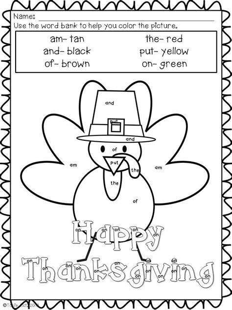 powers   math face  nbt sight words coloring  colors