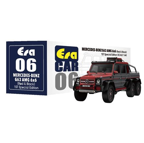 Search over 1,000 listings to find the best local deals. ERA CAR 1/64 #06 MERCEDES-BENZ G63 AMG 6x6 1ST SPECIAL EDITION (RED BLACK)