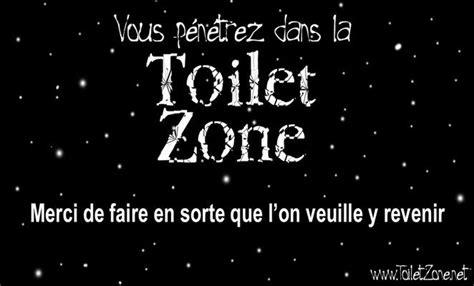 foto de 9 best images about toilettes affichage on Pinterest