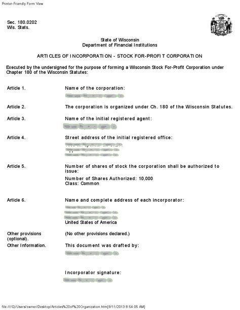 info  corp operating agreement sample