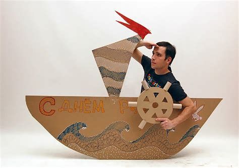 How To Make A Really Big Paper Boat by Thinking Big With Cardboard Handmade