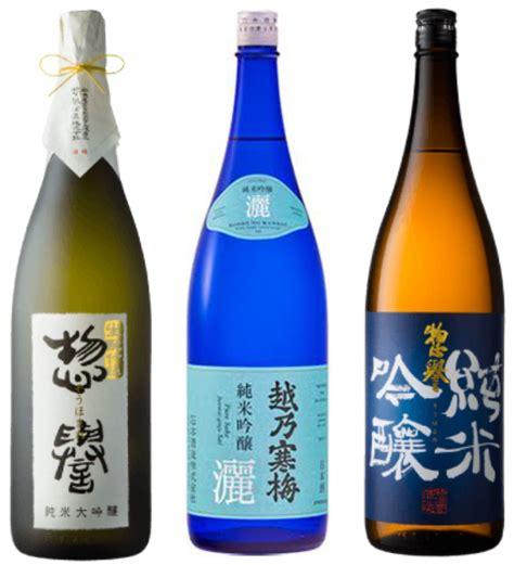 World Sake Imports New Sake Tasting!