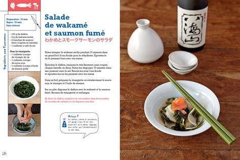 boutique ustensile cuisine boutique ustensiles cuisine japonaise