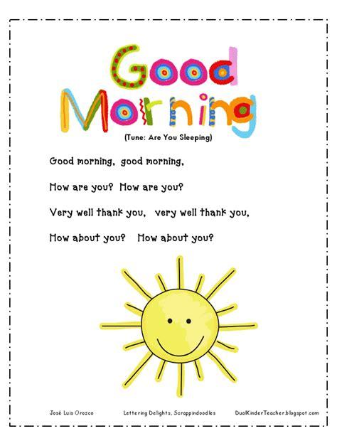 morning song teaching print outs preschool songs 368   7c0d6e93c5cce95afd008507a7b0353b