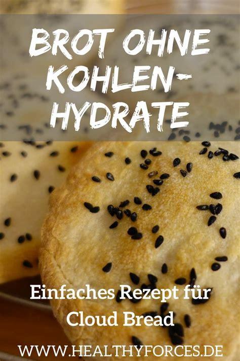 abnehmen ohne kohlenhydrate plan brot ohne kohlenhydrate rezept f 252 r cloud bread abnehmen plan low calorie bread food und