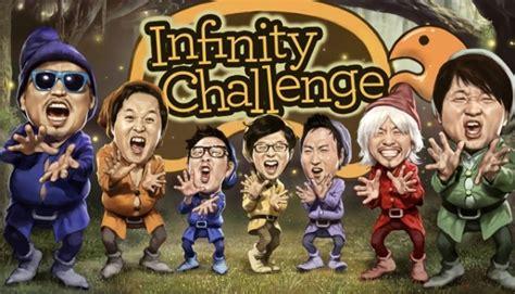 tv show han quoc ban khong  khong xem chinh la