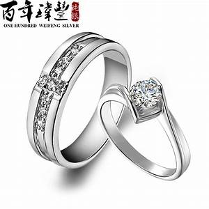 santenic 925 pure silver gold plated lovers ring quality With pure silver wedding rings