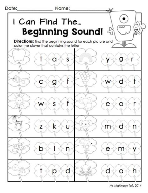 march printable packet kindergarten literacy and math